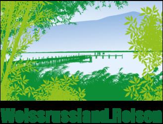 Weissrussland Reisen